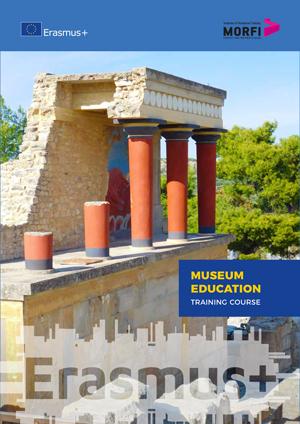 Museum-Education-Erasmus-Greece-iek-morfi-kepansi